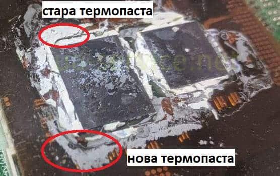 термопаста на кристалі