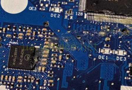 шим-контролер процесора