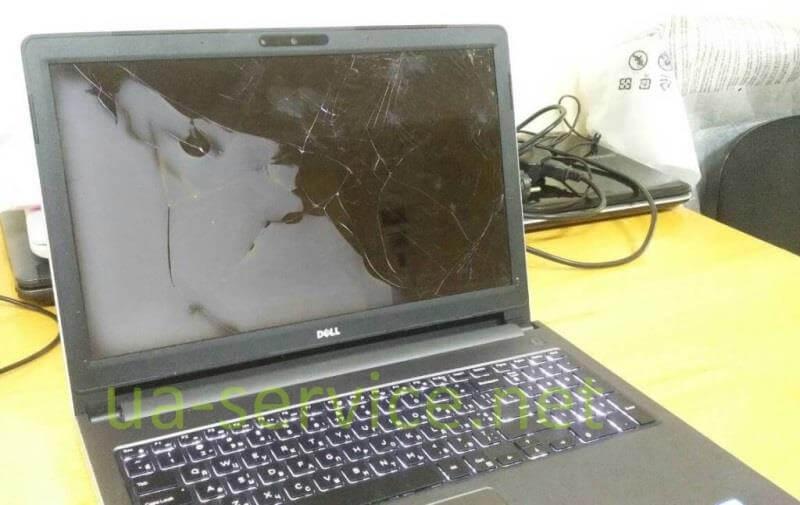 Розбитий ноутбук