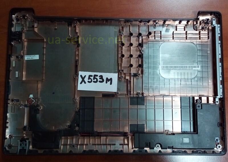 Нижній корпус Asus X553m