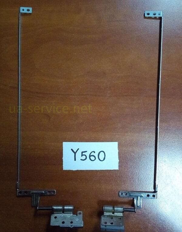 Петлі Lenovo Y560